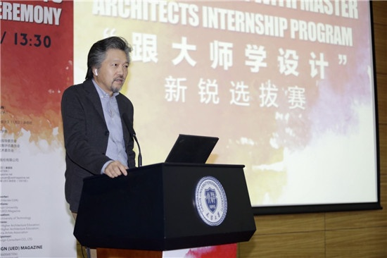 竞赛不仅促进学生们学好建筑设计技能,更鼓励他们关注社会,明晰建筑师