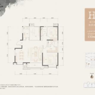 高层10号楼H户型