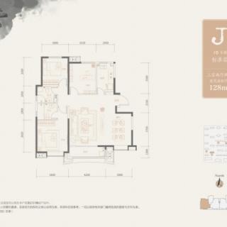 高层10号楼J户型