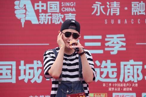 第三季《中国新歌声》廊坊赛区26位实力唱将 总决赛巅峰对决