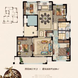 四室两厅两卫139平