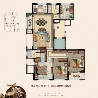 四室两厅两卫136平