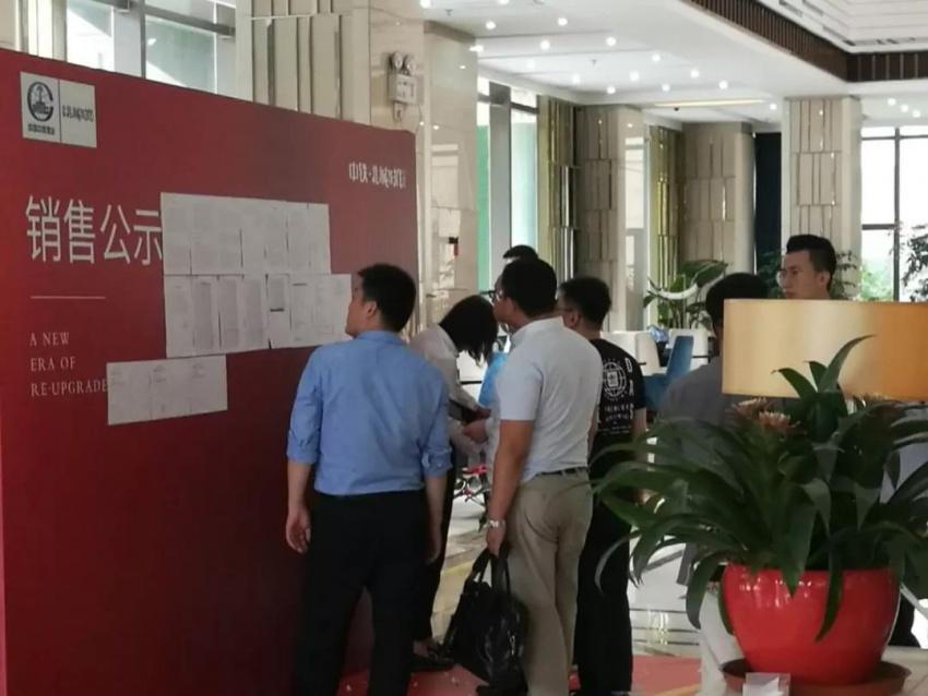 上海摇号细则或现调整 全国惊现首例公司限购