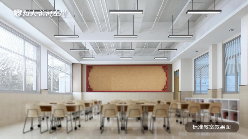 左岸凤凰双语空间即将开学|一探未来v双语小学幼儿园和北京小学图片