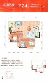 1#2-4户型 / 三房两厅一卫 / 88.05㎡