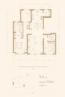 北区洋房155平户型