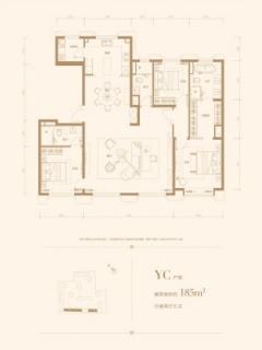 北区洋房185平户型