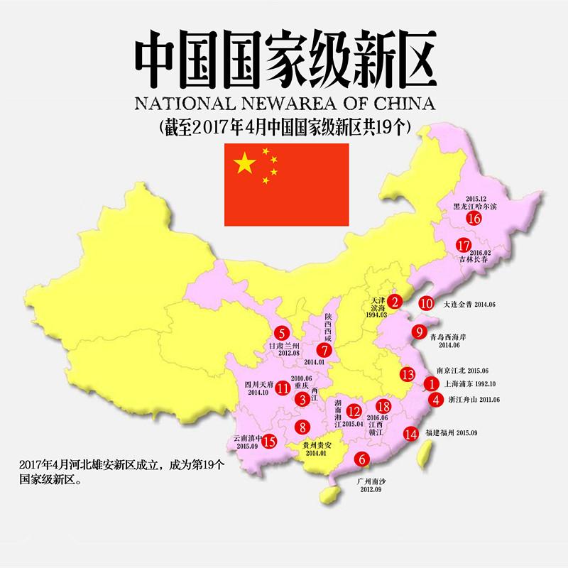 gdp有多少个国家_2020中国337个城市gdp