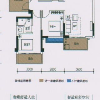 三房两厅一卫2