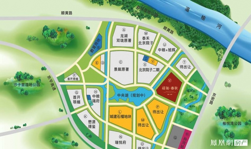 北京高档楼盘 北京高端住宅聚集地---孙河四大楼盘评测
