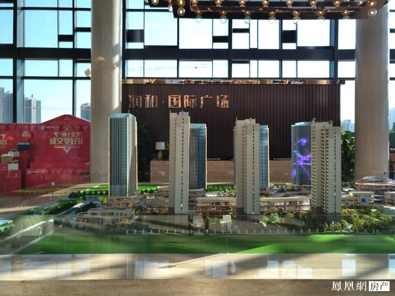 润和国际广场实景图3