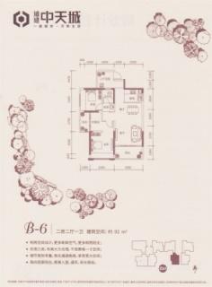 15#B-6户型