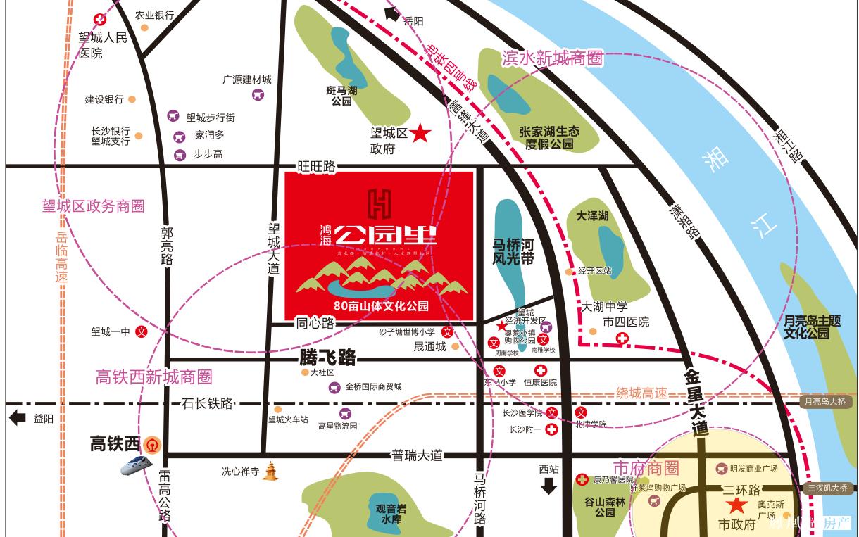 鸿海公园里规划图2