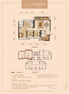T4-3户型 / 四房两厅两卫 / 130㎡