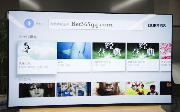 电视屏幕当音箱 索尼UBET365视听的感官体验