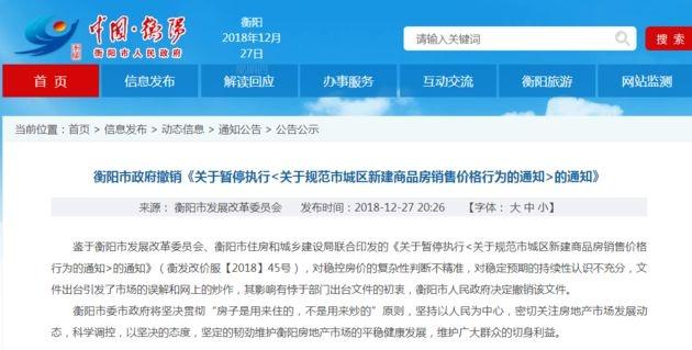一线房价要涨?深圳有开发商1月起每套涨价50万