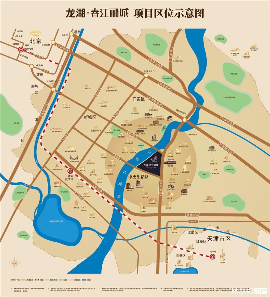 龙湖春江郦城规划图2