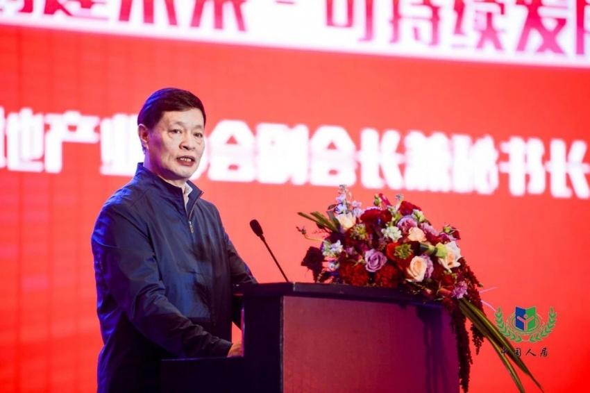 立体中国论坛网址_第十届中国人居环境高峰论坛盛大启幕,创见绿色发展新