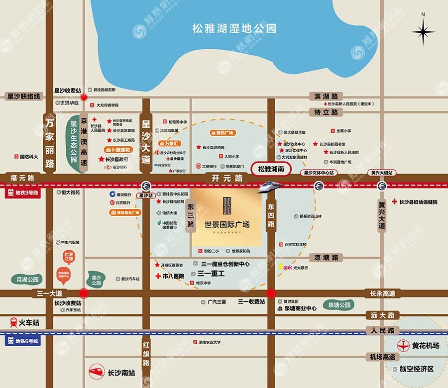 世景国际广场规划图2