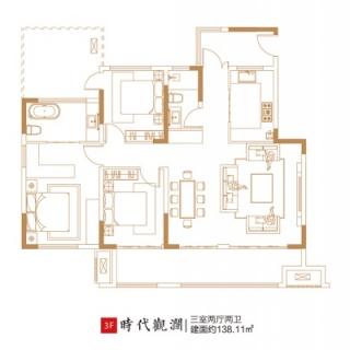 138.11㎡三室两厅两卫