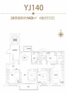 建面约143㎡四室两厅两卫