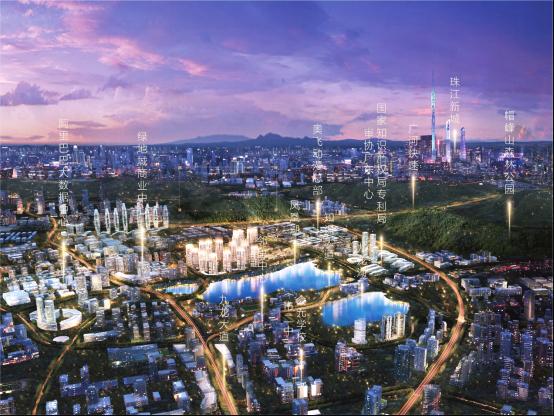 广州黄埔吹响四治集结号 重点将打造四区四中心
