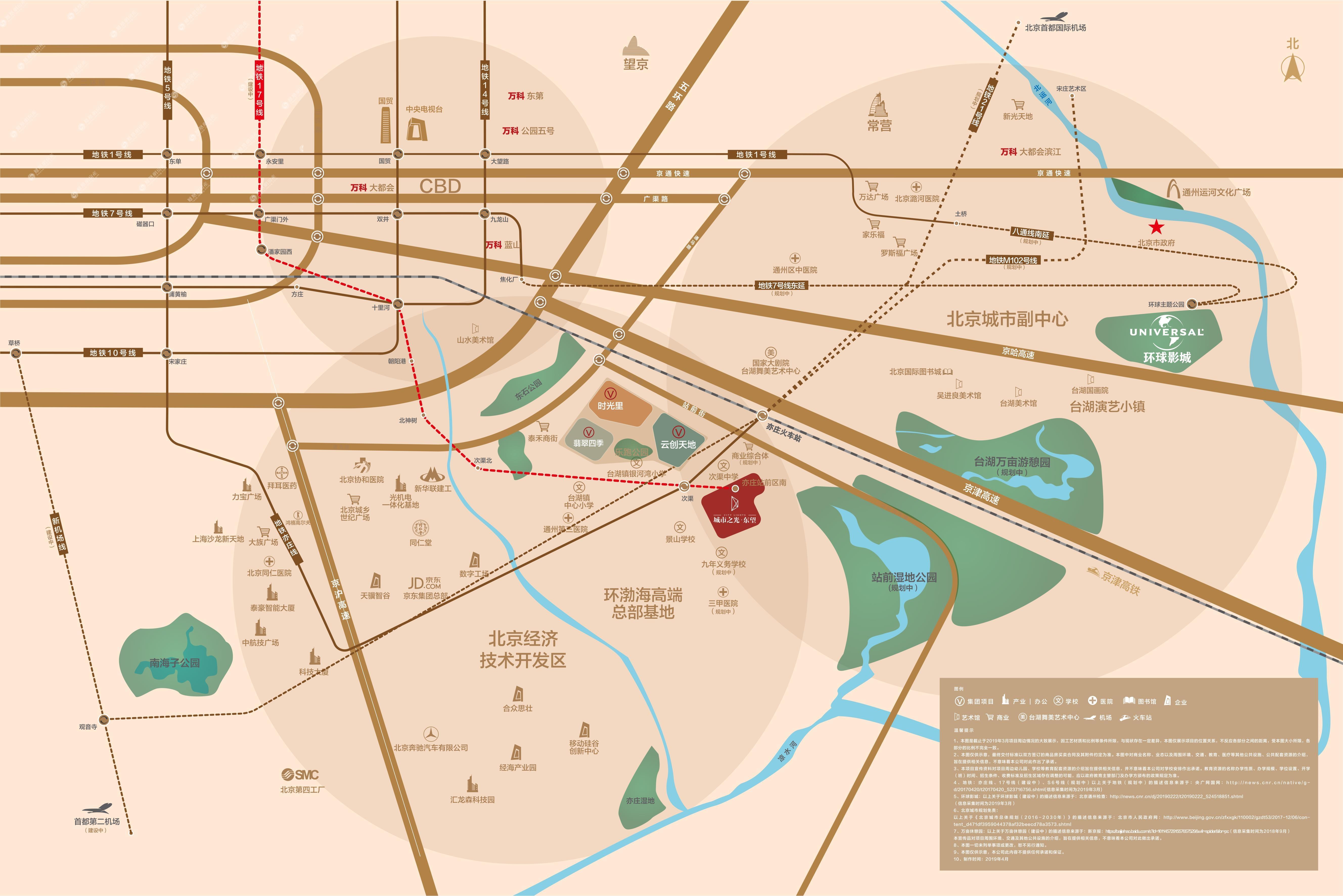 城市之光·东望规划图2