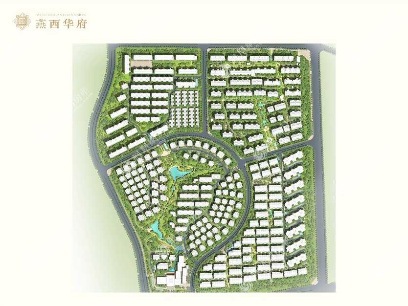 燕西华府规划图2