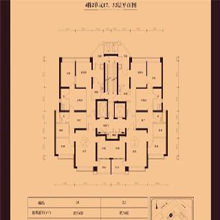 4栋2单元17、32层02户型