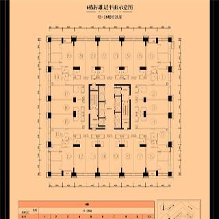 6栋13-28层户型图