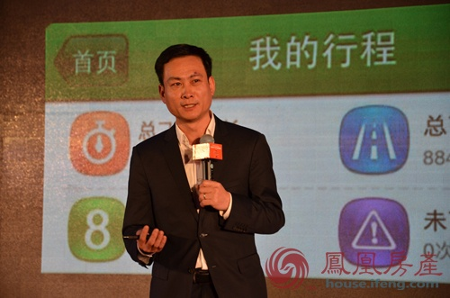 云南瑞景房地产经纪有限公司董事总经理孙勇飞-云南地产O2O营销联