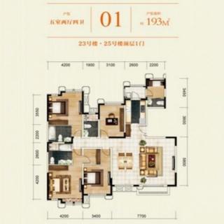 23#、25#名邑系洋房顶层01户型