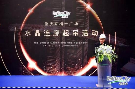 重庆朝天门350米高楼封顶 系国内首座横向摩天楼