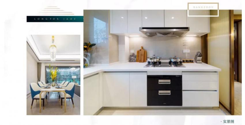 u型廚房設計