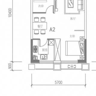 A2户型(4号楼平层)