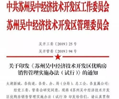 """房价打七折!上海旁边这个名城也来""""抢人""""了"""