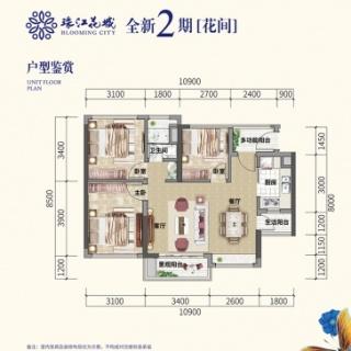 二期【花间】9-12栋B2户型