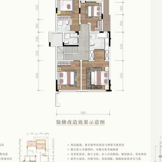 建面约163m²上叠户型
