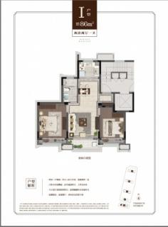 I户型建筑面积86平方米,两房两厅一卫