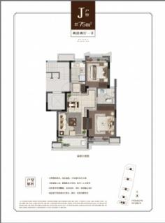 J户型建筑面积75平方米,两房两厅一卫