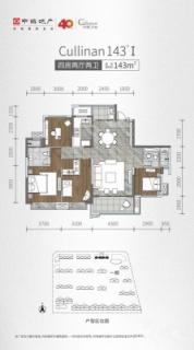 Cullinan 143 I / 四房两厅两卫 / 143㎡