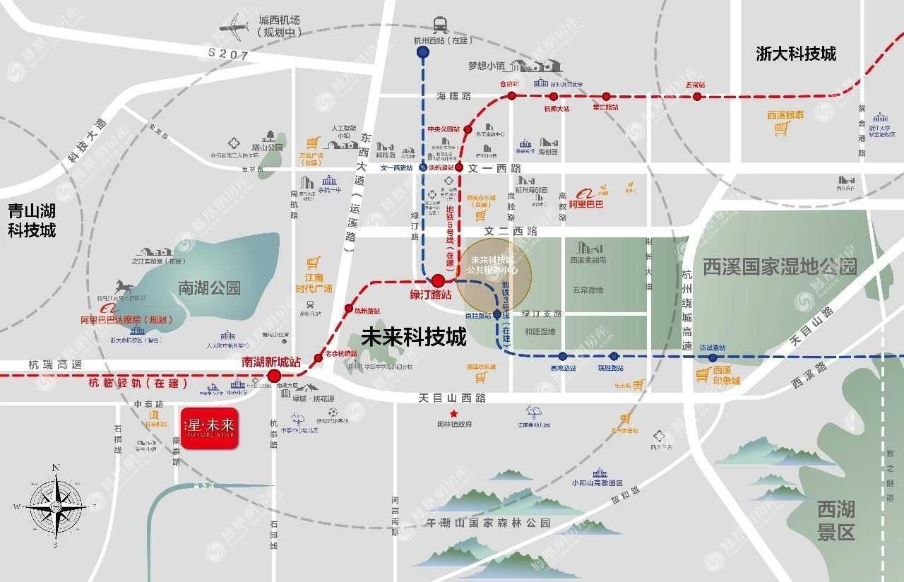 中锐招商星未来规划图2